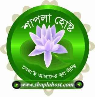 Shaphost Logo