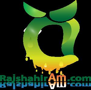 ফরমালিন ও ক্যালসিয়াম কার্বাইড মুক্ত রাজশাহীর আম