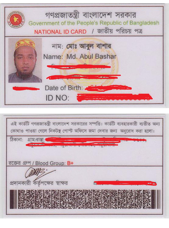 BD ID CARD