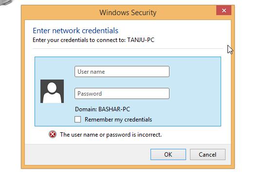 Lan Username Password