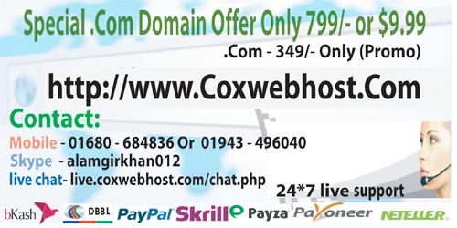 domain offer -1 ai copy