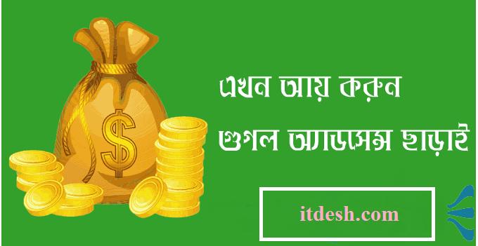 itdesh.com