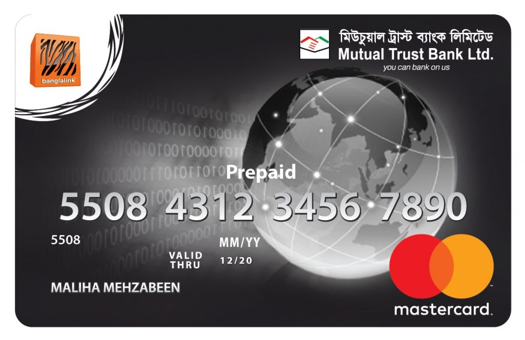 Banglalink Easy Payment Card