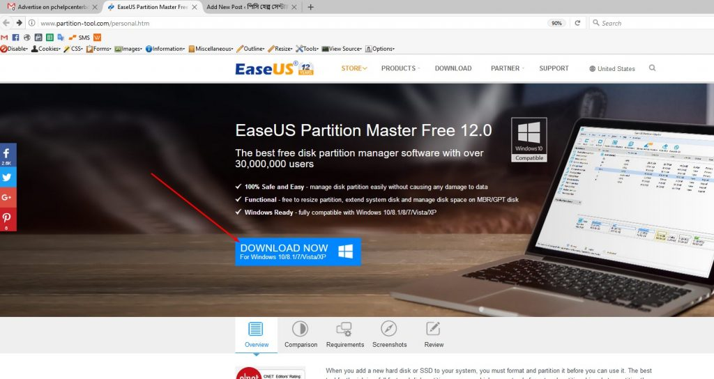 How to download Partition Master