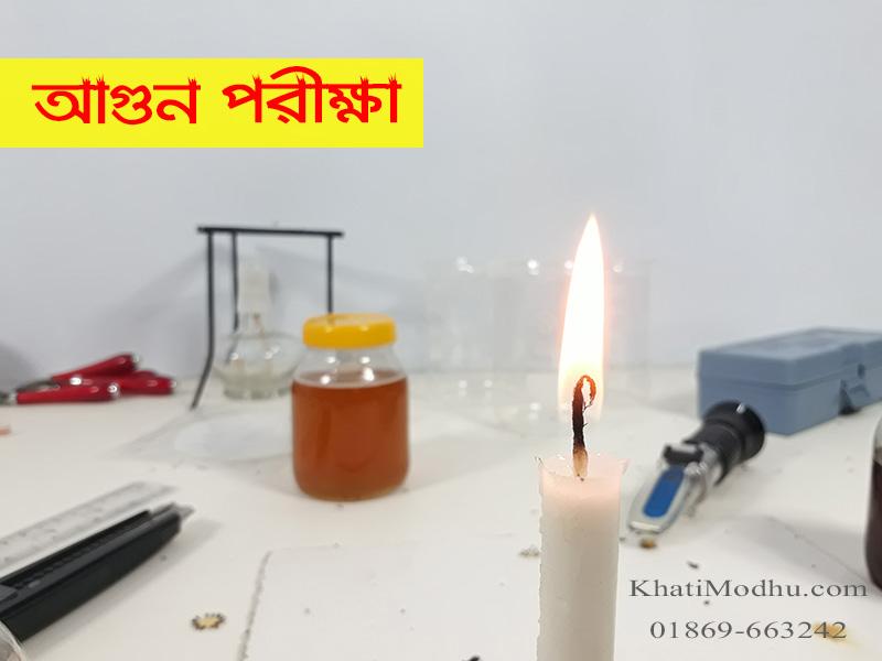 khati modhu, pure honey