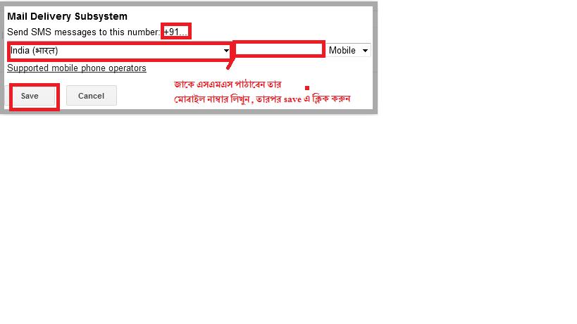 3 ফ্রী এসএমএস পাঠান আপনার বন্ধুকে তাও আবার Gmail থেকে