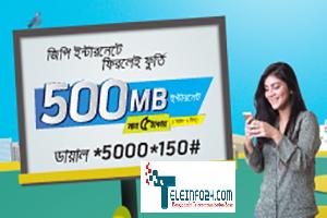 GP-500-5tk-offer