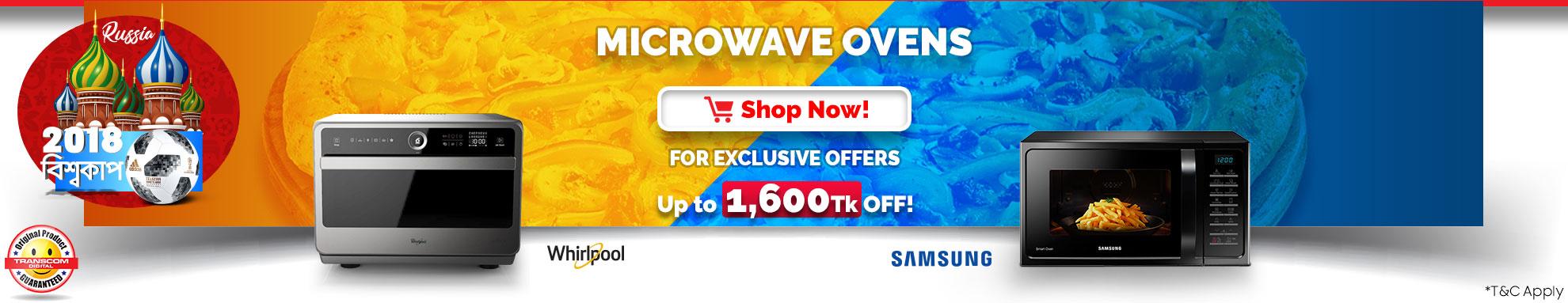 Microwave oven price, transcom digital bd