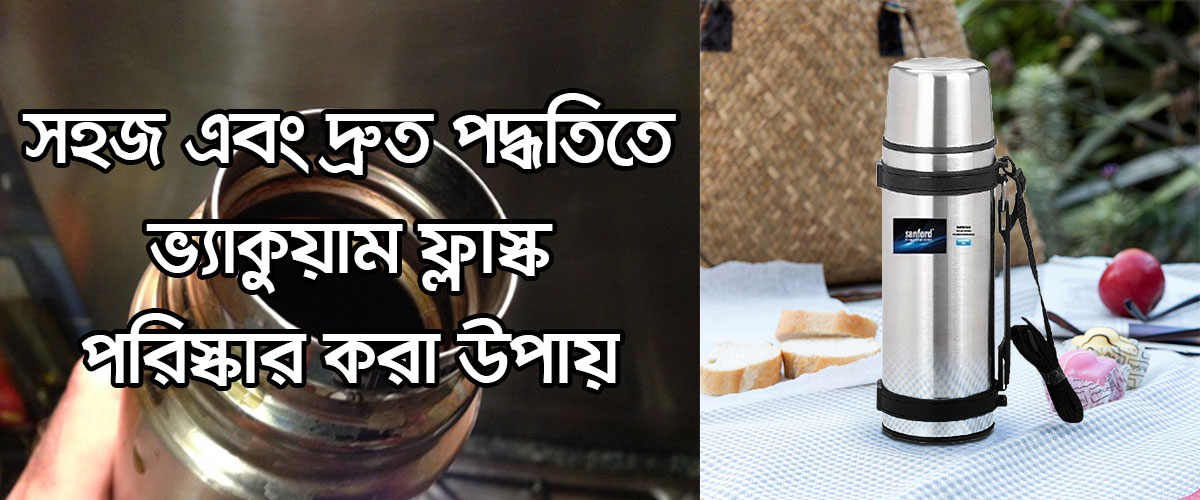 how to clean Vacuum flask